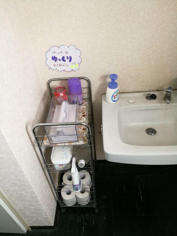 デジラボの男子トイレ