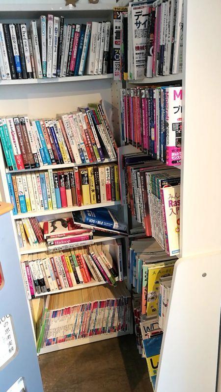 技術書棚2