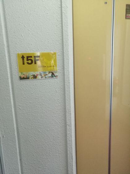 バナナクラスター エレベーター