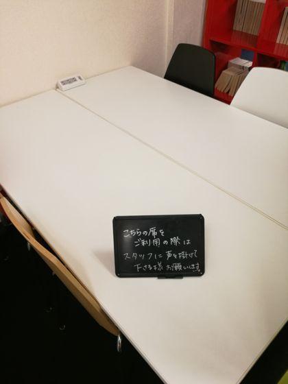バナナクラスターの座席4