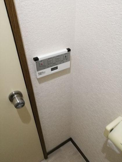 バナナクラスター トイレ3
