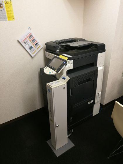 バナナクラスターのコピー機