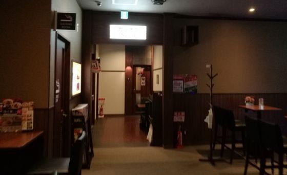 ワンツーカラオケの道筋2
