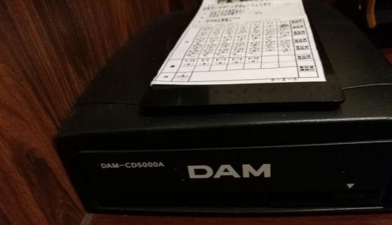 DAMの写真3