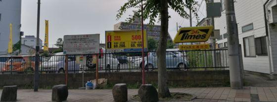 モール505付近の駐車場その2