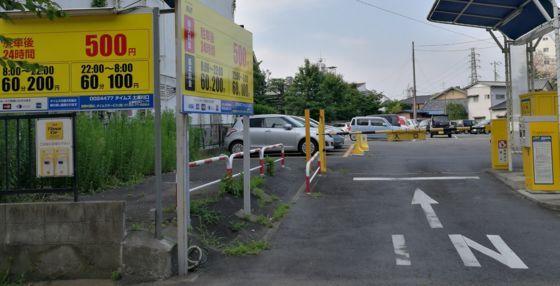 モール505付近の駐車場その1