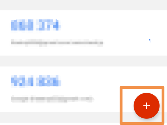 Google Authenticator 読み込み