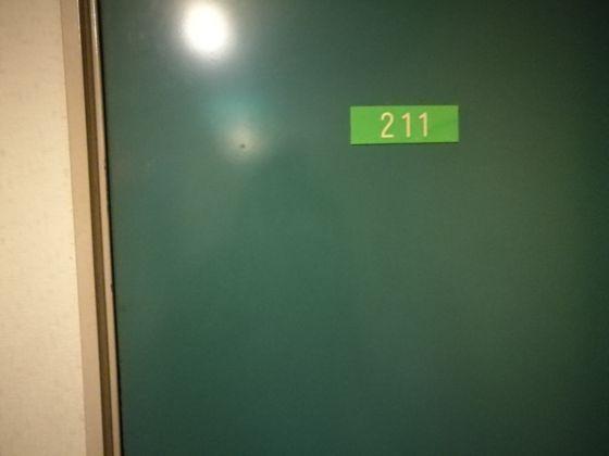 ビジネスホテルあおば 211号室