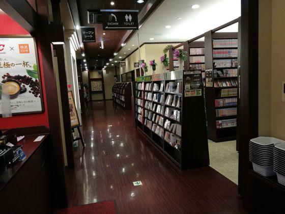 快活クラブ鹿島店 店内の様子2