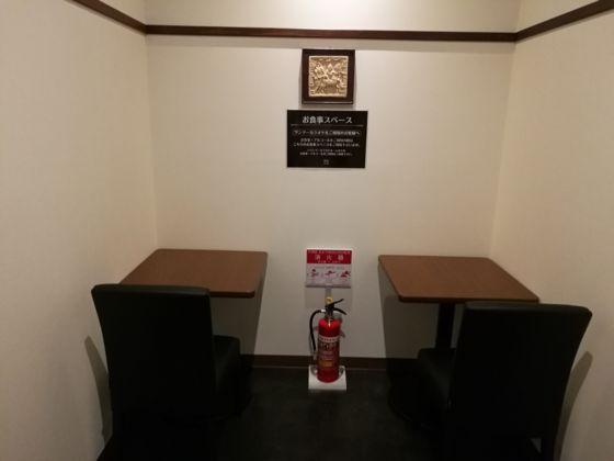 快活クラブ鹿島店 ワンツーカラオケ飲食コーナー