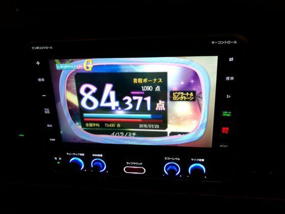 快活クラブ鹿島店 ワンツーカラオケの様子4