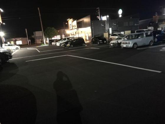 快活クラブ鹿島店 駐車場