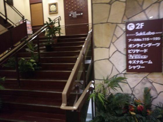快活クラブ横浜北山田店の様子6