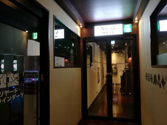 快活クラブ横浜北山田店のワンツーカラオケ1