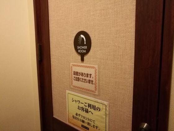 快活クラブ横浜北山田店のシャワー室