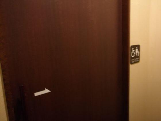 快活クラブ横浜北山田店の多目的トイレ