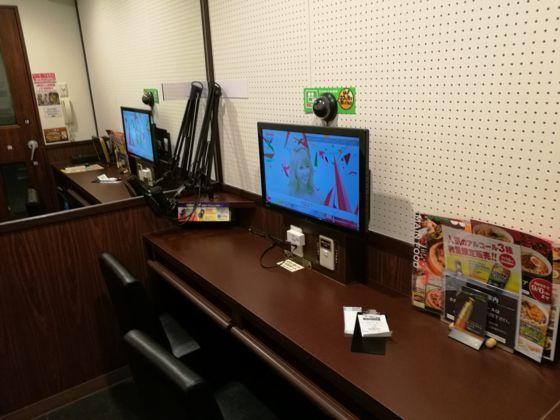 快活クラブ横浜北山田店のワンツーカラオケ3