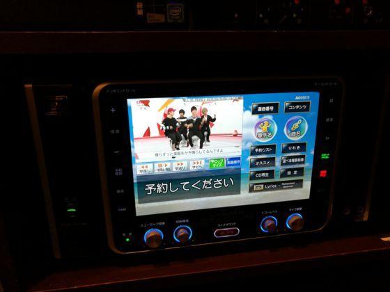 快活クラブ横浜北山田店のワンツーカラオケ4