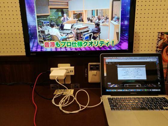 快活クラブ横浜北山田店のワンツーカラオケ8