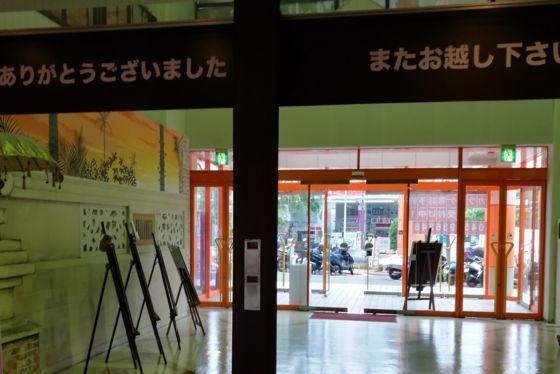 快活クラブ横浜北山田店の様子2