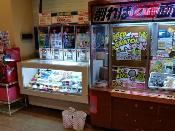 快活クラブ横浜北山田店の様子3