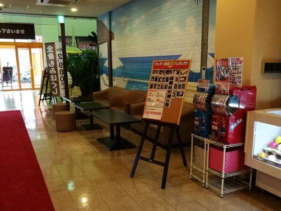 快活クラブ横浜北山田店の様子5
