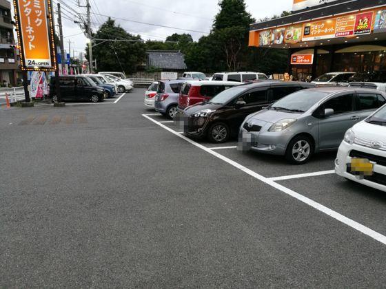 快活クラブ日立店の駐車場1