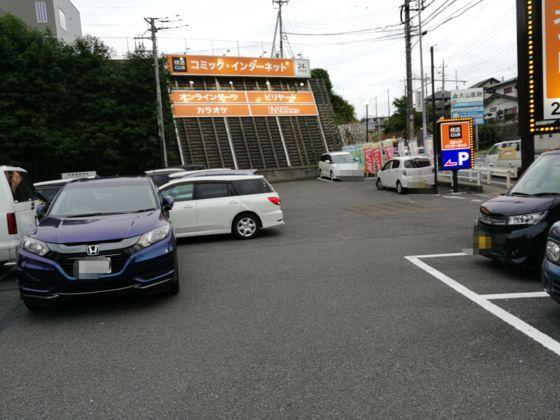 快活クラブ日立店の駐車場3