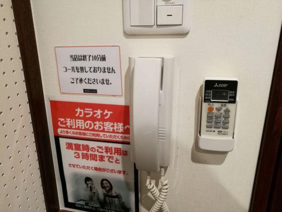 快活クラブ日立店のワンツーカラオケの部屋11