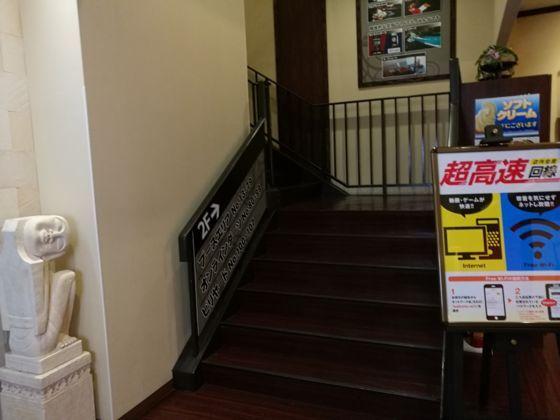 快活クラブ水戸渡里店 1Fの階段