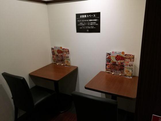 快活クラブ水戸渡里店 お食事スペース