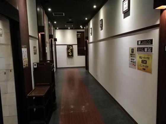 快活クラブ水戸渡里店 カラオケフロアの様子2