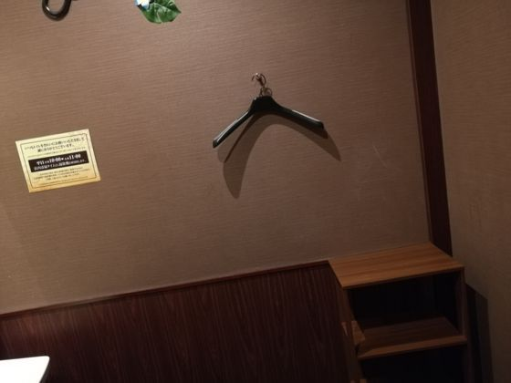 快活クラブ水戸渡里店 1Fの多目的トイレ3