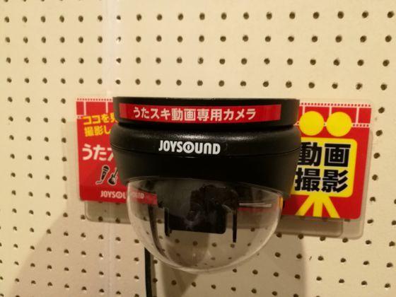 快活クラブ水戸渡里店 ワンツーカラオケの様子10