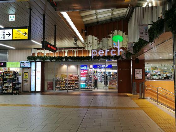 土浦駅からウララまでの道のり1