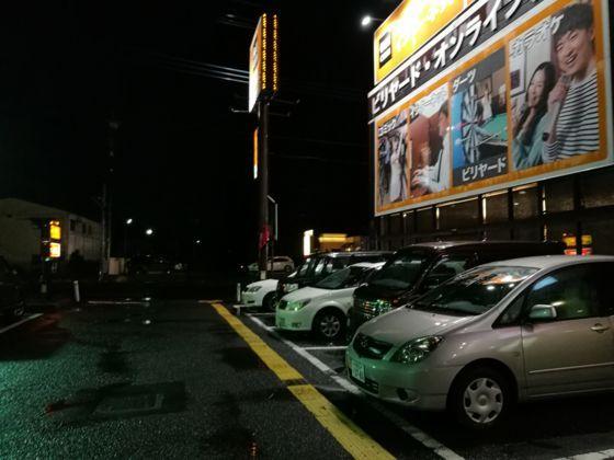 快活クラブ岩槻店の駐車場3