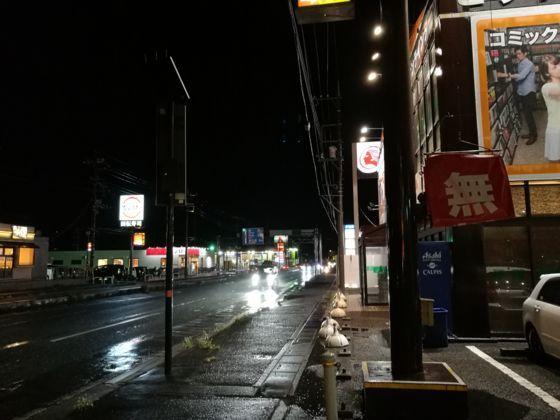 快活クラブ岩槻店周辺1