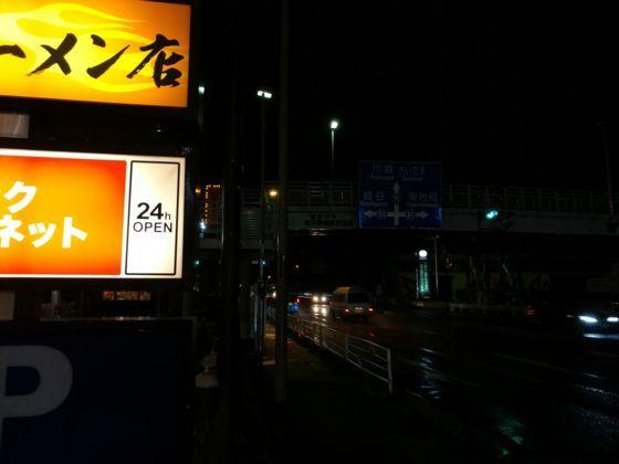 快活クラブ岩槻店周辺2