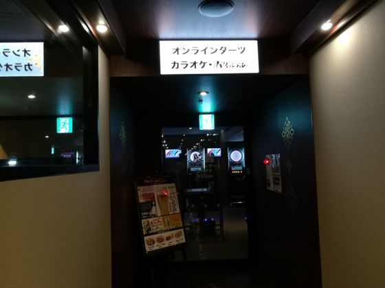 快活クラブ川口東駅前店の様子6