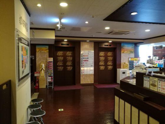 快活クラブ川口東駅前店の様子2