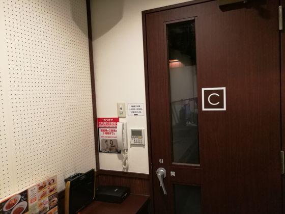 快活クラブ川口東駅前店のワンツーカラオケ1