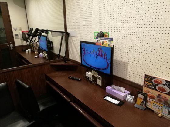 快活クラブ川口東駅前店のワンツーカラオケ2