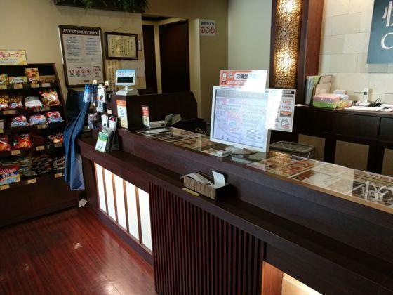 快活クラブ川口東駅前店の様子1