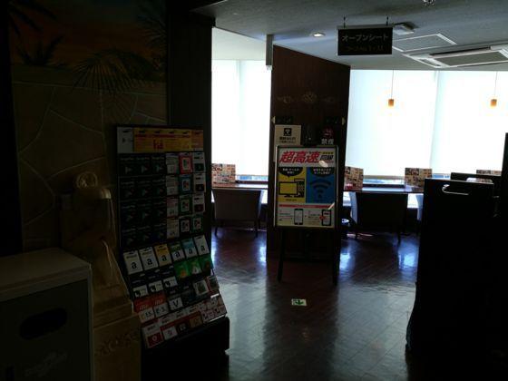 快活クラブ川口東駅前店の様子4