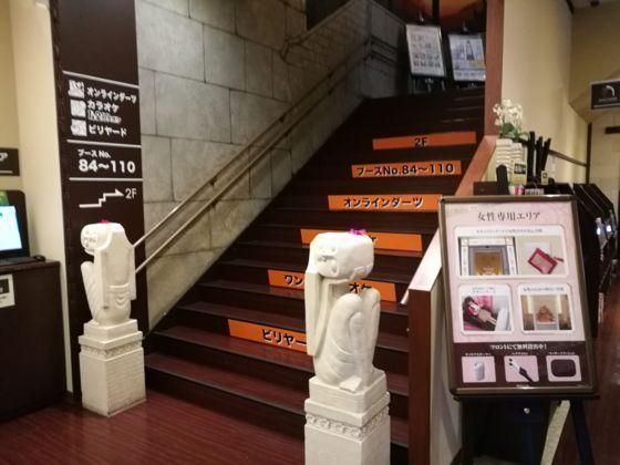 快活クラブ17号高崎倉賀野店の様子3