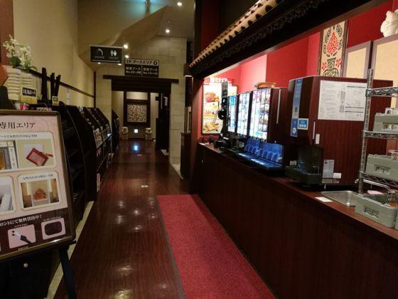 快活クラブ17号高崎倉賀野店の様子2