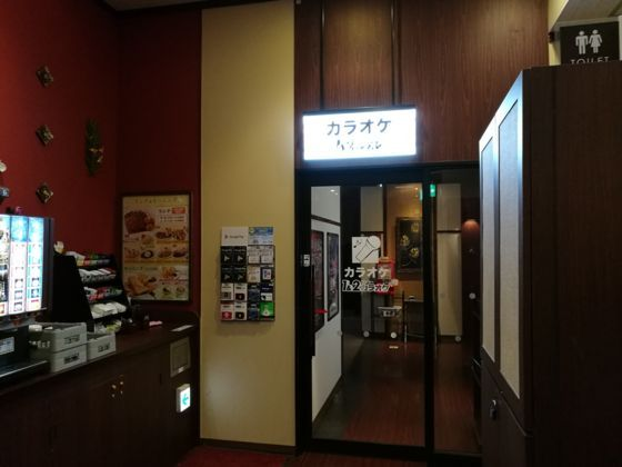 快活クラブ17号高崎倉賀野店の様子7