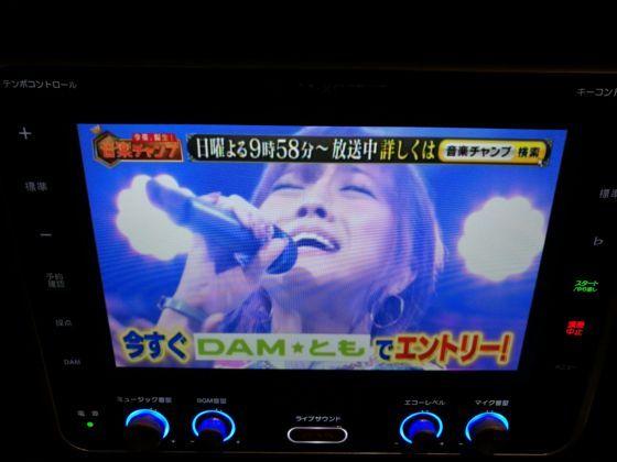 快活クラブ17号高崎倉賀野店のワンツーカラオケ4