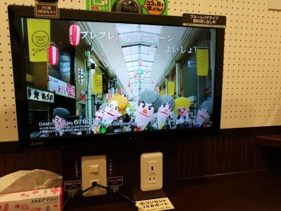快活クラブ17号高崎倉賀野店のワンツーカラオケ7