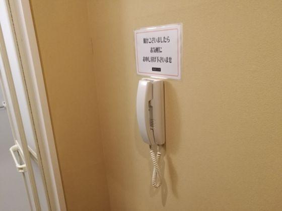 シャワールームの内線